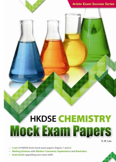 HKDSE CHEMISTRY Mock Exam Papers Sample