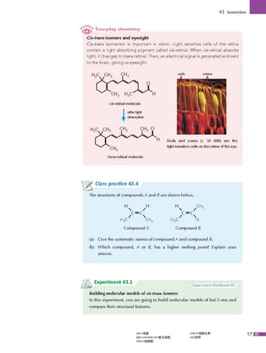 Page 26 HKDSE CHEMISTRY A Modern View Second Edition